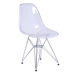 GlossWire Dining Side Chair
