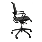 Salam Office Chair